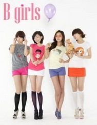 Brown_Eyed_Girls_launches_B-Girls