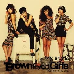 browneyedgirls-mystylehidden1