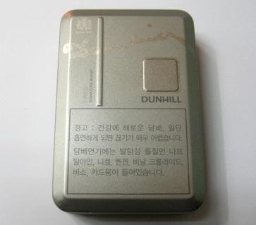 dun_case01